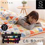 mofua プレミアムマイクロファイバー毛布 フラッグ柄 シングル オレンジ