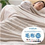 mofua プレミアムマイクロファイバー毛布 チェック柄 セミダブル グリーン