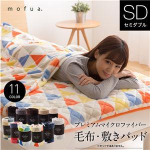 mofua プレミアムマイクロファイバー毛布 フラッグ柄 セミダブル オレンジ