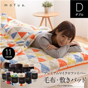 mofua プレミアムマイクロファイバー毛布 フラッグ柄 ダブル オレンジ