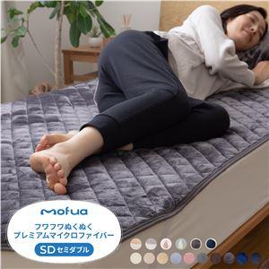 mofua プレミアムマイクロファイバー敷パッド チェック柄 セミダブル グリーン