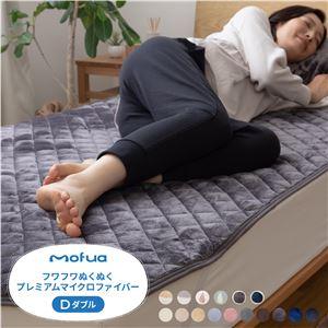 mofua プレミアムマイクロファイバー敷パッド チェック柄 ダブル グリーン