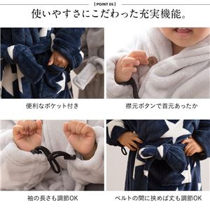 mofua プレミアムマイクロファイバー着る毛布(ガウンタイプ) 星柄 フリー ネイビー