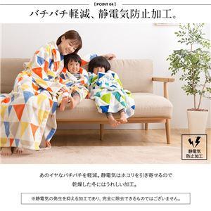 mofua プレミアムマイクロファイバー着る毛布(ガウンタイプ) フラッグ柄 ミニ グリーン