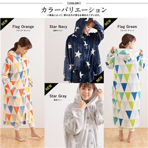 mofua プレミアムマイクロファイバー着る毛布 フード付 (ルームウェア) フラッグ柄 着丈110cm オレンジ