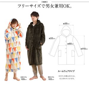 mofua プレミアムマイクロファイバー着る毛布 フード付 (ルームウェア) フラッグ柄 着丈110cm グリーン