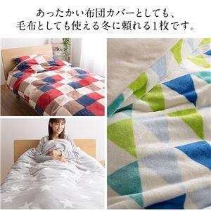 mofua 布団を包めるぬくぬく毛布 ダブル ...の紹介画像2
