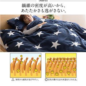 mofua 布団を包めるぬくぬく毛布 ダブル ...の紹介画像5