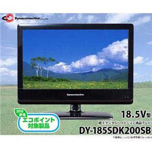地上デジタルハイビジョン液晶テレビ ブラック