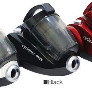 サイクロン掃除機 サイクロニックマックス (MU) ミュー VS-5200 ブラック - 拡大画像