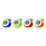 ウォーターバッテリー アラームクロック【水で動くエコ時計】TIME H2O オレンジ VS-302