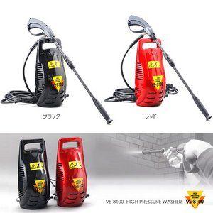 VERSOS(ベルソス) 高圧洗浄機 VS-8100 ブラック