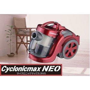 サイクロン掃除機 サイクロニックマックス ネオ VS-5301 レッド - 拡大画像