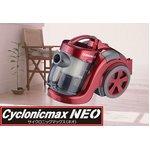 サイクロン掃除機 サイクロニックマックス ネオ VS-5301 レッド