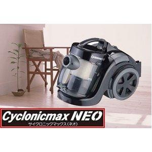 サイクロン掃除機 サイクロニックマックス ネオ VS-5301 ブラック - 拡大画像