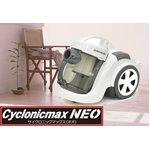 サイクロン掃除機 サイクロニックマックス ネオ VS-5301 ホワイト