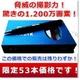 【小型カメラ】ペン型ビデオカメラ 「脅威の1200万画素 16GB対応」 !動画もOK! - 縮小画像1