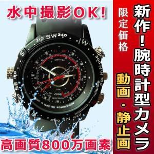【小型カメラ】値下げ!ダイバー型ビデオカメラ 時計4G対応! 防水・水中撮影OK! - 拡大画像