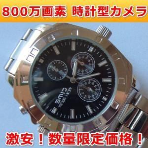 HD画質★腕時計型 カメラ 800万画素!4GB【小型カメラ ・ビデオ】