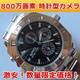 HD画質★腕時計型 カメラ 800万画素!4GB【小型カメラ・ビデオ】 写真1