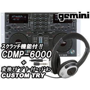DJを目指す君に最適!★gemini★ CDMP-6000スクラッチ対応 CDJターンテーブル ヘッドホンセット