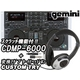 DJを目指す君に最適!★gemini★ CDMP-6000スクラッチ対応 CDJターンテーブル ヘッドホンセット 写真1