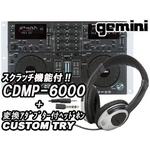 ★gemini★ CDMP-6000スクラッチ対応 CDJターンテーブル ヘッドホンセット【送料無料】