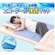 お得なセット!エコ・ひんやりジェル快適・快眠 クール敷パッド&枕パッドセット ¥11,550