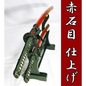 【模造刀】 赤石目 感謝価格!大刀のみ 鑑賞・コスプレにも!