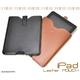 iPad ケース レザーポーチ(レザーケース) 高級感あふれるブラック♪ - 縮小画像1