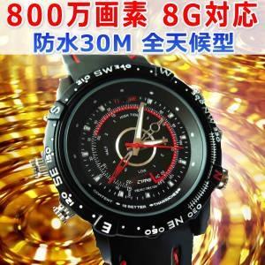 【小型カメラ】新作登場!ダイバー型ビデオカメラ 時計 8G対応!800万画素!防水・水中撮影OK!