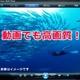 【小型カメラ】新作登場!ダイバー型ビデオカメラ 時計 8G対応!800万画素!防水・水中撮影OK! - 縮小画像4