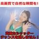 【小型カメラ】新作登場!ダイバー型ビデオカメラ 時計 8G対応!800万画素!防水・水中撮影OK! - 縮小画像5