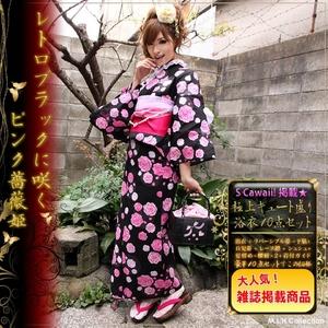 ★雑誌掲載★浴衣10点セット レトロブラックに咲くピンク薔薇姫
