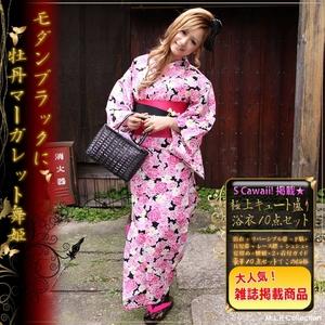 ★雑誌掲載★浴衣10点セット モダンブラックに牡丹マーガレット舞姫