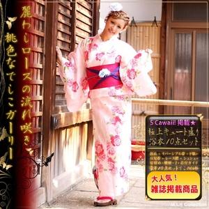 ★雑誌掲載★浴衣10点セット 麗わしローズの流れ咲き桃色なでしこガーリー