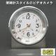 【小型カメラ】 置時計型ビデオカメラ 8GB内蔵 写真1