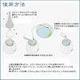 アロマディフューザー 癒しのブルーランプ 超音波 - 縮小画像4