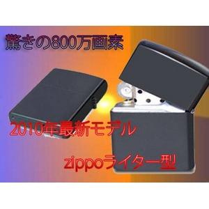 小型カメラ 最新改良!ライター型ビデオカメラ 驚きの800万画素 音感知機能搭載!!
