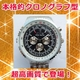 【小型カメラ】腕時計型 ビデオカメラ激安!本格的クロノグラフ型 写真1