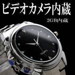 クールな腕時計型 カメラレ&ビデオ 2GB内蔵 [CL-01]
