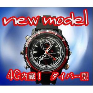 【小型カメラ】激安!カメラ付ダイバー腕時計 800万画素30m防水 4GB[HD-1-4G]