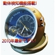 【小型カメラ】 最新モデル!置時計型ビデオカメラ  ★動体検知機能搭載★ 写真1
