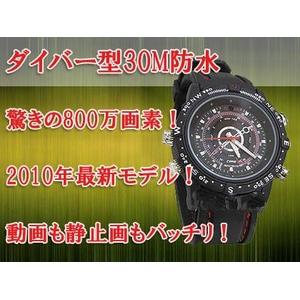 【小型カメラ】 防水ダイバー型4G内蔵!高性能ビデオカメラ