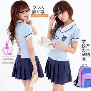 コスプレ 背中セクシーな女子制服 学生服 - 拡大画像