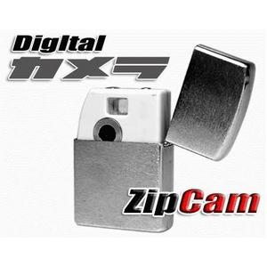 オイルライター型スパイデジカメだ!【小型カメラ】 オイルライター型デジタルカメラ 【ZipCam】