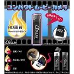 HD画質!100円ライター型ムービーカメラ ブラックカラー