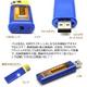 【小型カメラ】HD画質!100円ライター型ムービーカメラ ブルーカラー - 縮小画像2