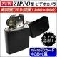 【小型カメラ】オイルライター型ビデオカメラ microSD4GBのおまけ付! - 縮小画像1