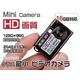 【小型カメラ】 HD画質 500万画素!超小型ビデオカメラ16GB対応! 写真1